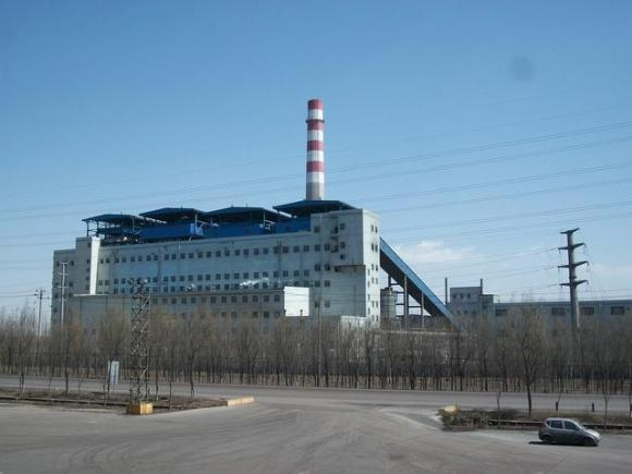 Xiaoyi Xingan Chemical Industry Co , Ltd  Power Plant-Projects Show
